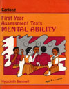 Carlong First Year Assessment Tests -Mental Ability